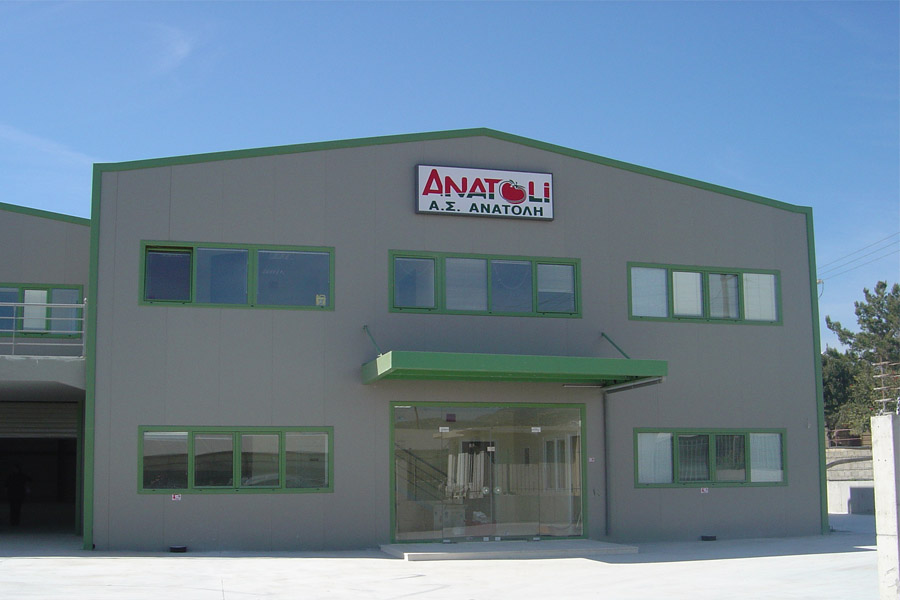 Agricultural Association Anatoli